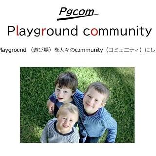 Playground community school