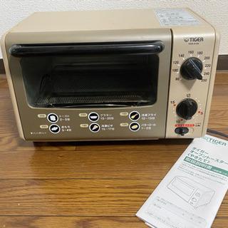 TIGERオーブントースター●2000円
