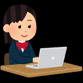 オンライン自習室【無料開放中】