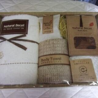 Natural Decot オーガニック タオル ソープ 入浴剤セット