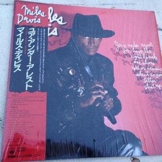 ユア・アンダー・アレスト Miles Davis (マイルス・デ...