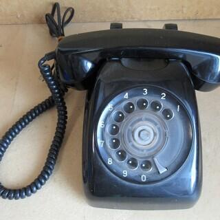 ☆日本電信電話公社 600-A2 TMG-K 72 アンティーク...