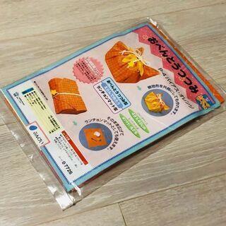おべんとう包み工芸キット(お弁当袋作成キット) 新品未開封
