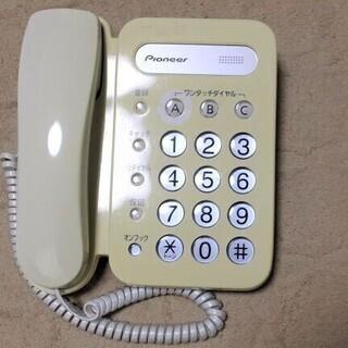 電話機 電源不要