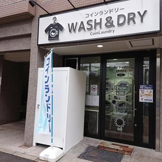 2019年OPENしました!【京都駅八条口アバンティ南に徒歩1分...