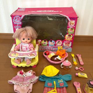 めるちゃん 色々 人形