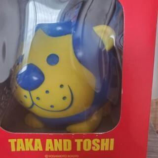 タカライオンの貯金箱