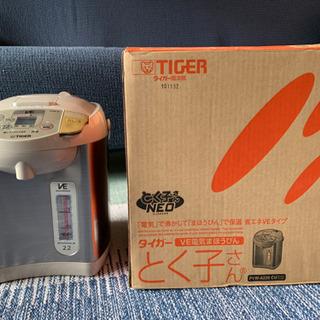 タイガー電気まほうびん「とく子さん」使用回数3回