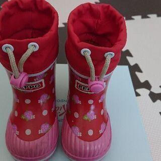 13cm 長靴