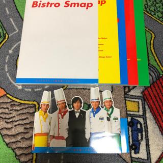 ビストロSMAP4冊と4冊組