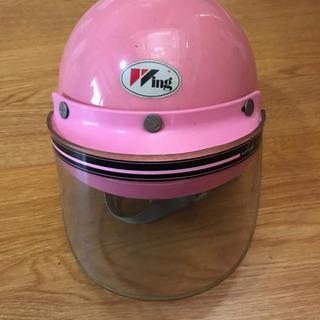 ヘルメット レディースサイズ