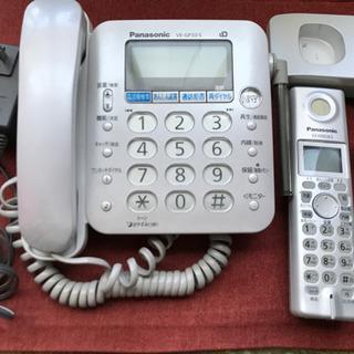 Panasonic電話機