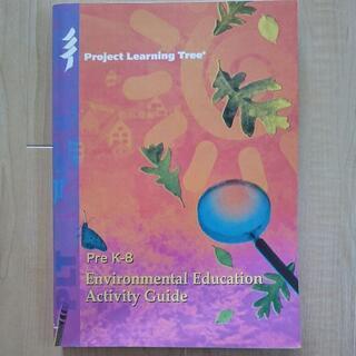 ★美品★森林系環境教育「Project Learning Tre...