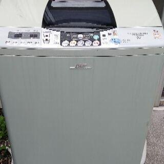 テレビ 洗濯機