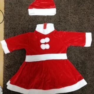 90サイズ サンタクロース 衣装