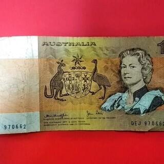 ★★外国の古い紙幣!!オーストラリアの旧1ドル紙幣「エリザベス女王と国章」★★の画像
