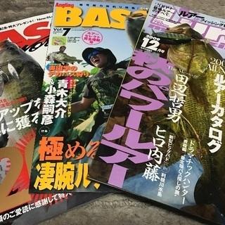 雑誌 バスワールド他 DVD!