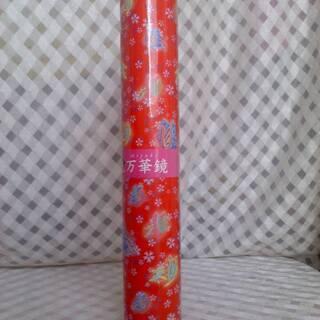 万華鏡 桜 蝶 全長約 19cm 直径約 3cm 景色が映って綺...