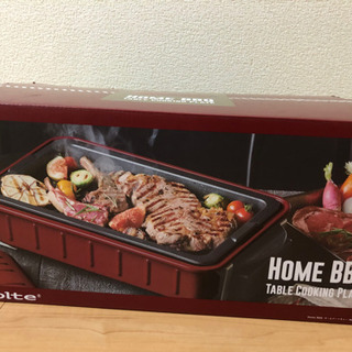 HOME BBQ 😋 (r'ecolte)