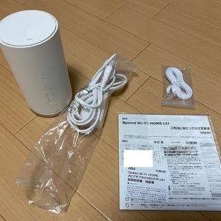 ホームルータ au Speed Wi-Fi HOME L01 (...