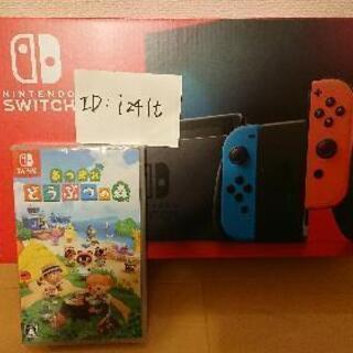 取引成立【新品未開封】Nintendo Switch & どうぶ...