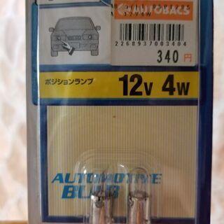 KOITO [小糸製作所] ミニチュア球 12V 4W (2個入...