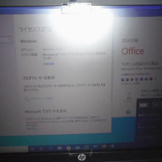 HP ProBook450G2/Corei5/4GB/HDD500GB