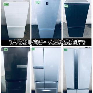 🎁冷蔵庫&洗濯機2点で15,000円🎁おまかせセット🙆♀️👏