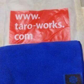 taro-works ファイバータオル