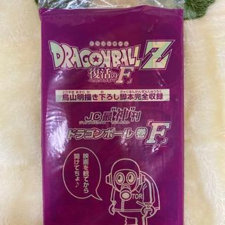 【新品】ドラゴンボール 非売品