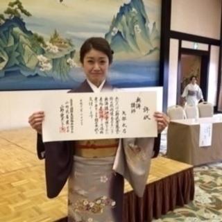 山野流着装教室 富士市のきもの着付け教室