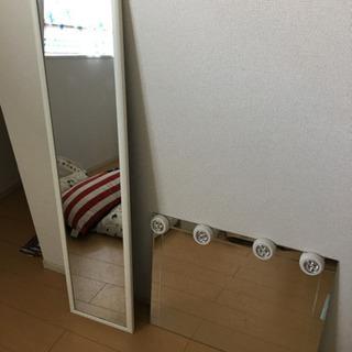 鏡2枚セット