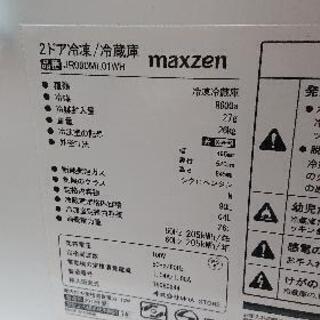冷凍冷蔵庫 2019年製 maxzen
