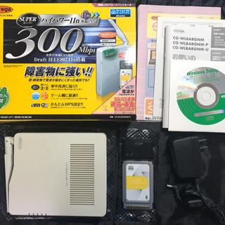 【コレガ】無線LANブロードバンドルーター