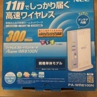 NECワイヤレスブロードバンドルータ300Mdps