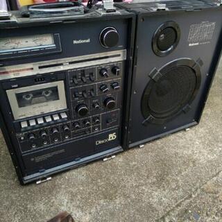 昭和レトロ ナショナル Disco BS RX-A2