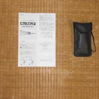 デジタルクランプメ-タ-交流電流測定器