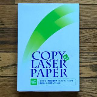 【植林木パルプ】コピー&レーザーペーパー/コピー用紙(B5;50...