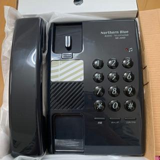 【募集中】固定電話 新品