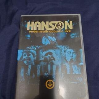 【DVD】ハンソンミュージックDVD