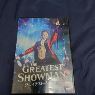 【DVD】グレイテストショーマン