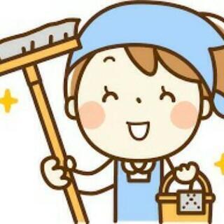 清掃  引っ越しやお手伝い全力でやります