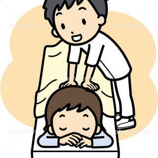 肩、腰、膝の痛みを癒しませんか!