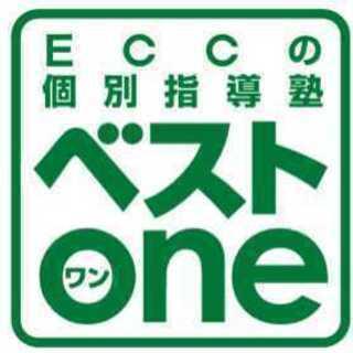 ECC個別指導塾 三鷹校 小学英語専門コース 生徒募集中