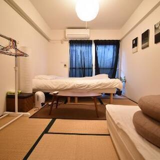 【初期費用0円】御陵駅徒歩4分!家電家具付き!3人入居可!