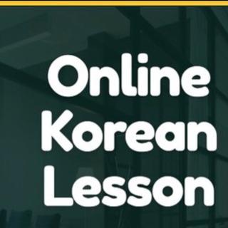 オンライン韓国語レッスン♦️無料体験レッスン♦️ネイティブによる...