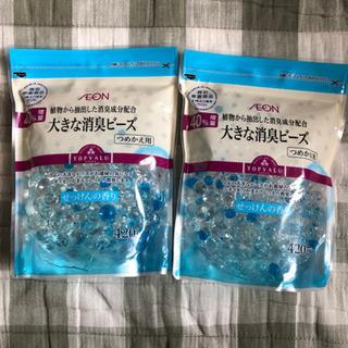 消臭剤2個セット・未使用品(☆取引中です)