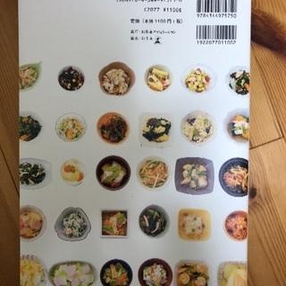 料理本 - 金沢市