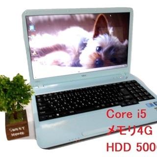 パソコン譲ります 即使える/500GB/Core i5/Win1...