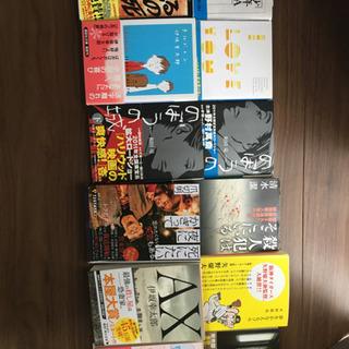 最近買った文庫本